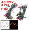 """2 Pcs 86.6"""" Long Christmas Tree Decor 22 LEDs Colorful Light Lamp Strip"""