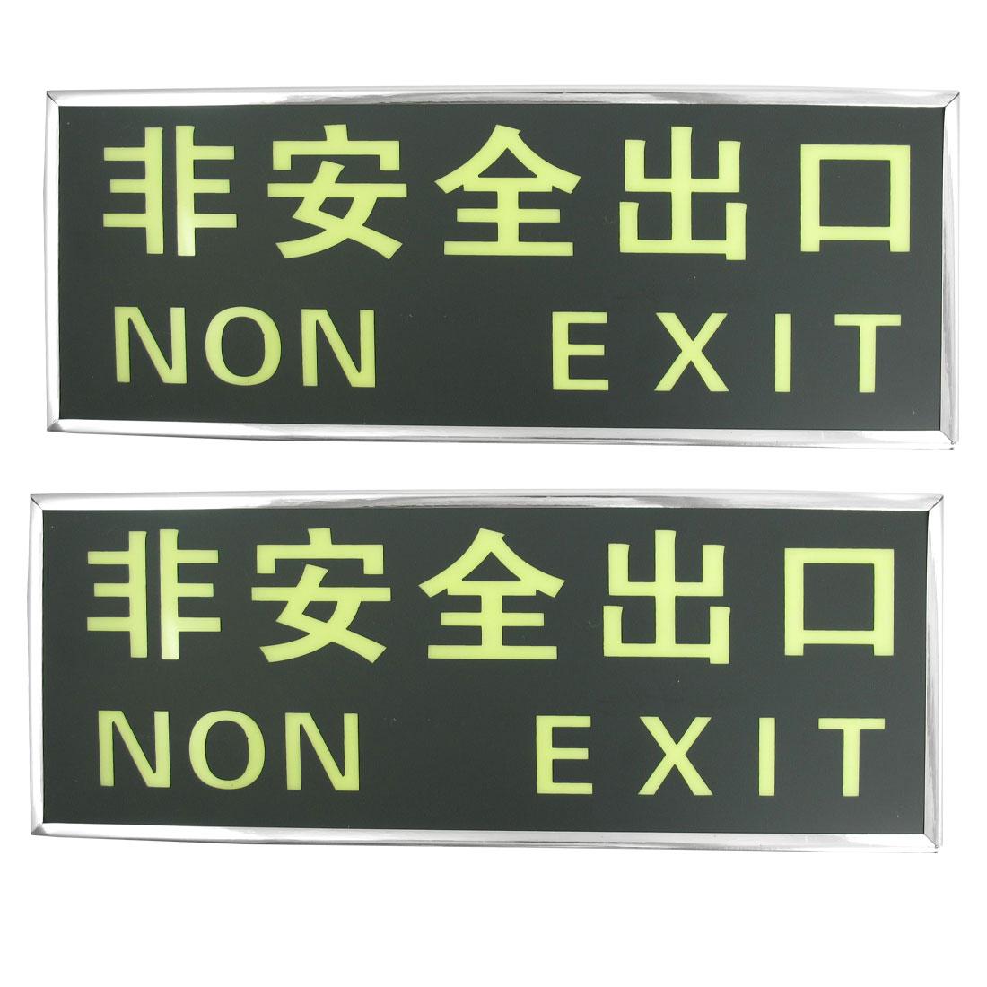 2 Pcs 335mm x 130mm Rectangle Green Plastic Luminous Non Exit Sign