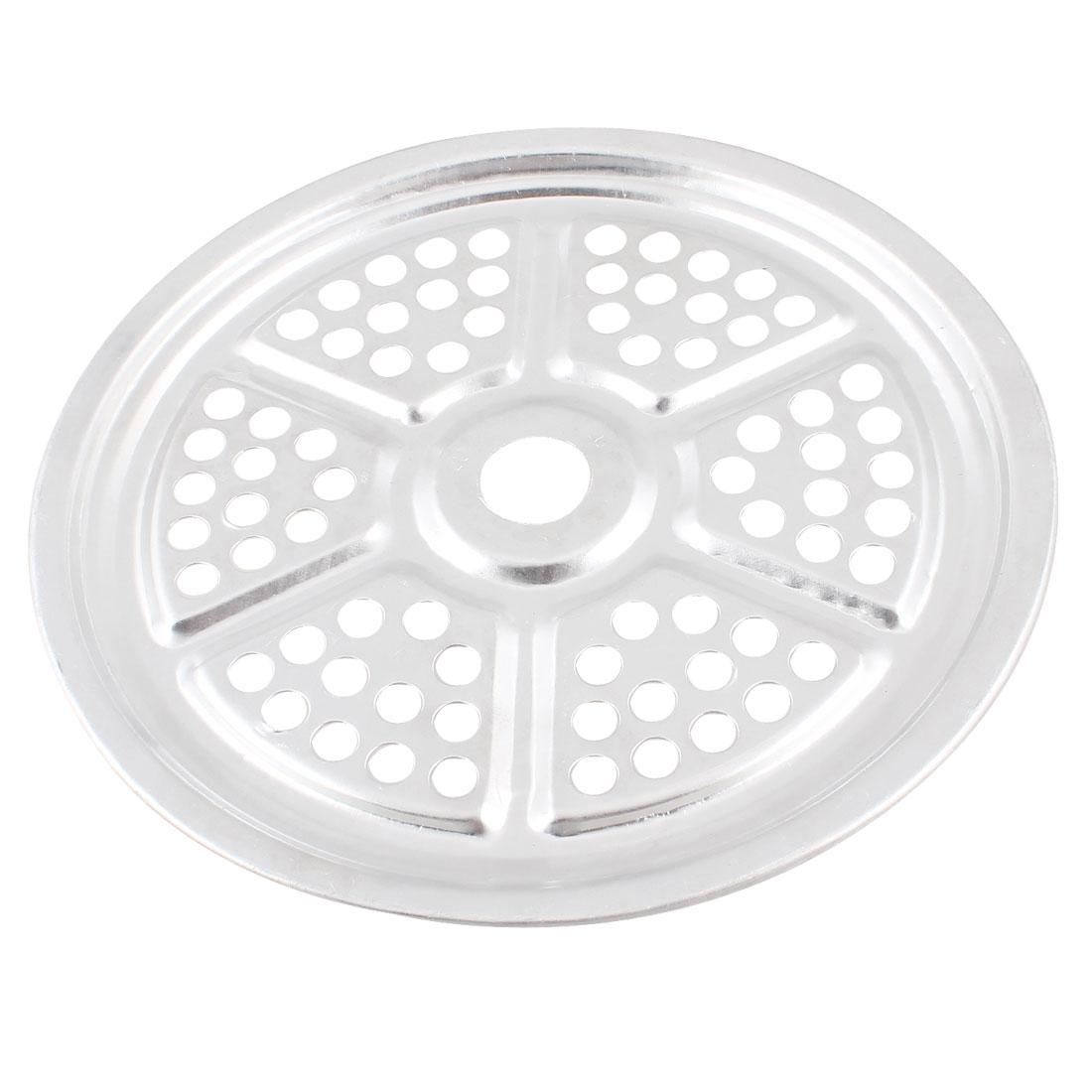 """Kitchenware 7.5"""" Diameter Silver Tone Aluminum Round Steamer Rack"""