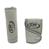 Plush Car Gear Shift Knob Cover Gray + Hand Brake Sleeve Case Protector