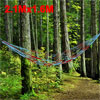 2.1Mx1.6M Outdoor Camping Burgundy Light Blue Nylon Meshy Hammock Sleeping Bed