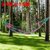2.1Mx1.6M Outdoor Swing Fuchsia Green Nylon Mesh Hanging Hammock Sleeping Bed