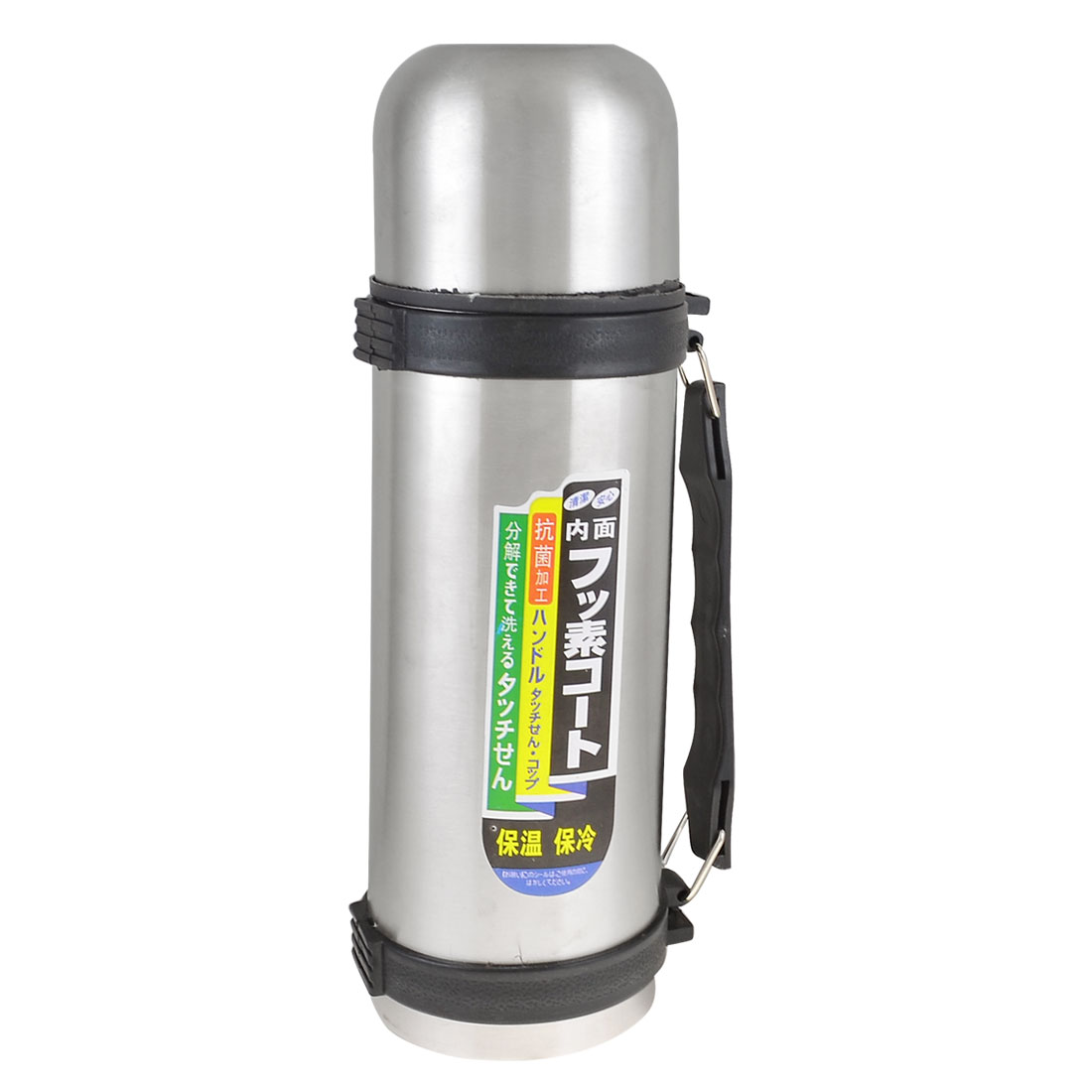 Silver Tone Stainless Steel Sports Travel Vacuum Flask Water Bottle Cup 300ml