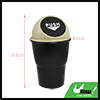 Office Home Vehicle Car Garbage Rubbish Trash Bin Can Holder Beige