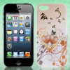 Rhinestone Decoration Butterfly Pale Pink Back Case Cover for iPhone 5 5G