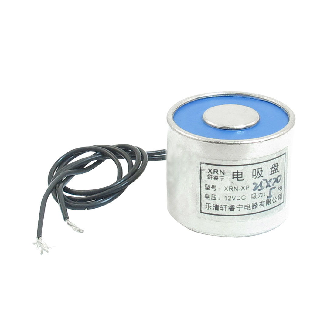 25mm x 20mm 5Kg 11LB Sucking Disc Solenoid Lift Holding Electromagnet DC 12V