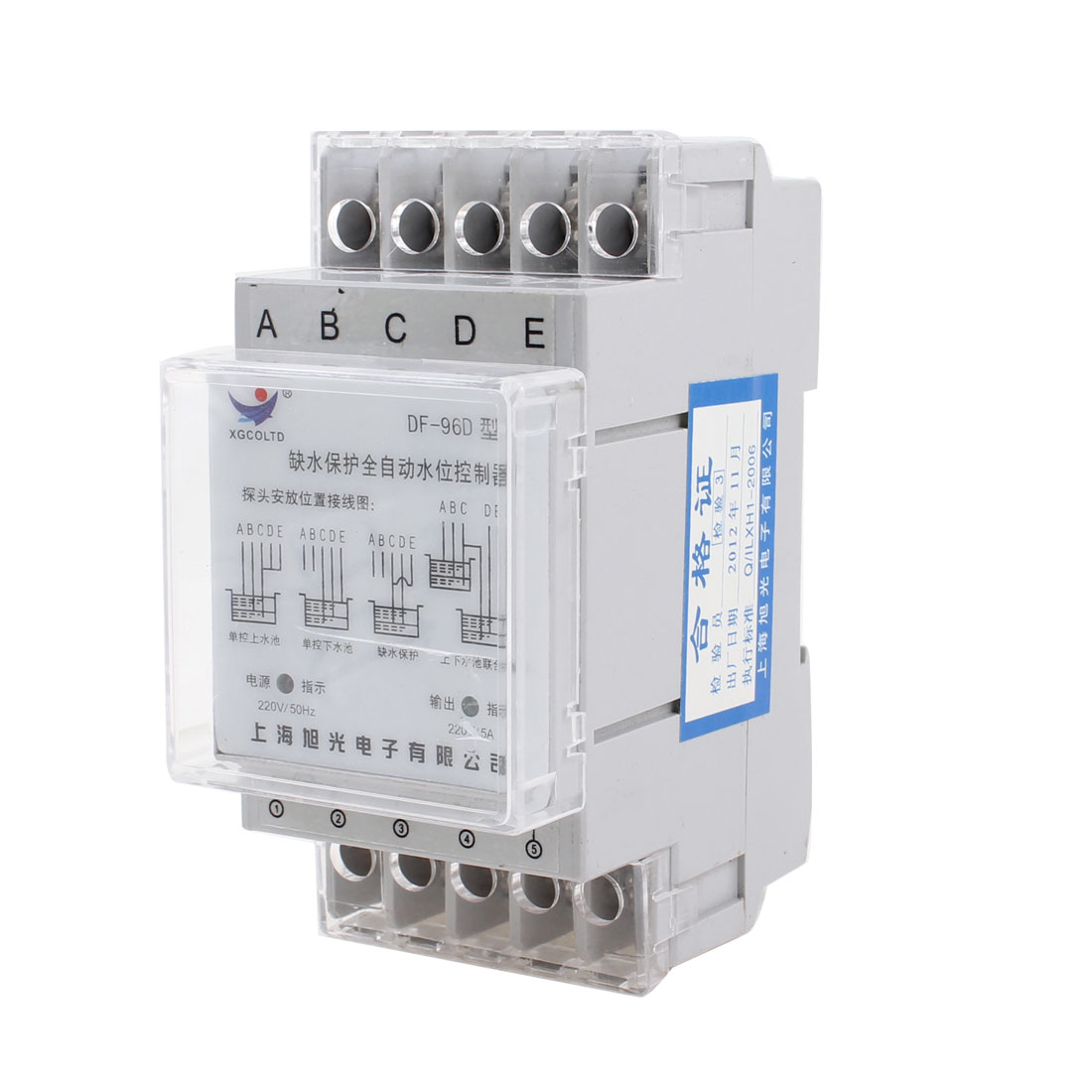 DF-96D 220V 50HZ 5A Wall Installation Protective Automatic Level Controller