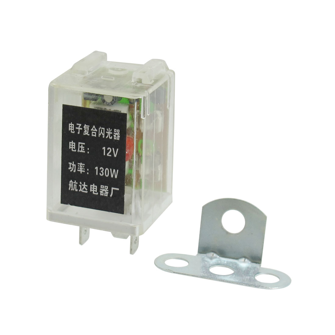 DC 12V 130W 3 Pin LED Light Fast Blink Flash Auto Car Flasher Relay