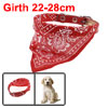 Pet Dog Pupy Faux Leather Single Prong Adjustable Scarf Bandana Collar Red