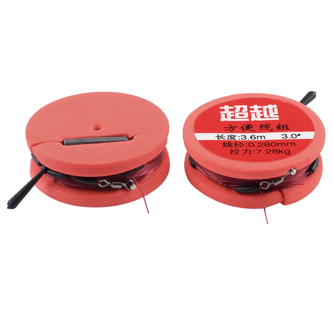 2 Pcs Watermelon Red Foam Roller Spool 7.28Kg 0.280mm Fishing Thread Line 3.6 Meter