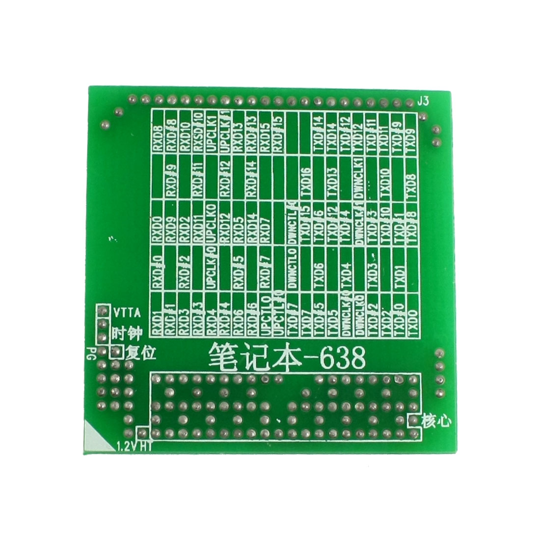 Notebook 638 CPU Fake Dummy Loading Board Tester 35mm x 35mm