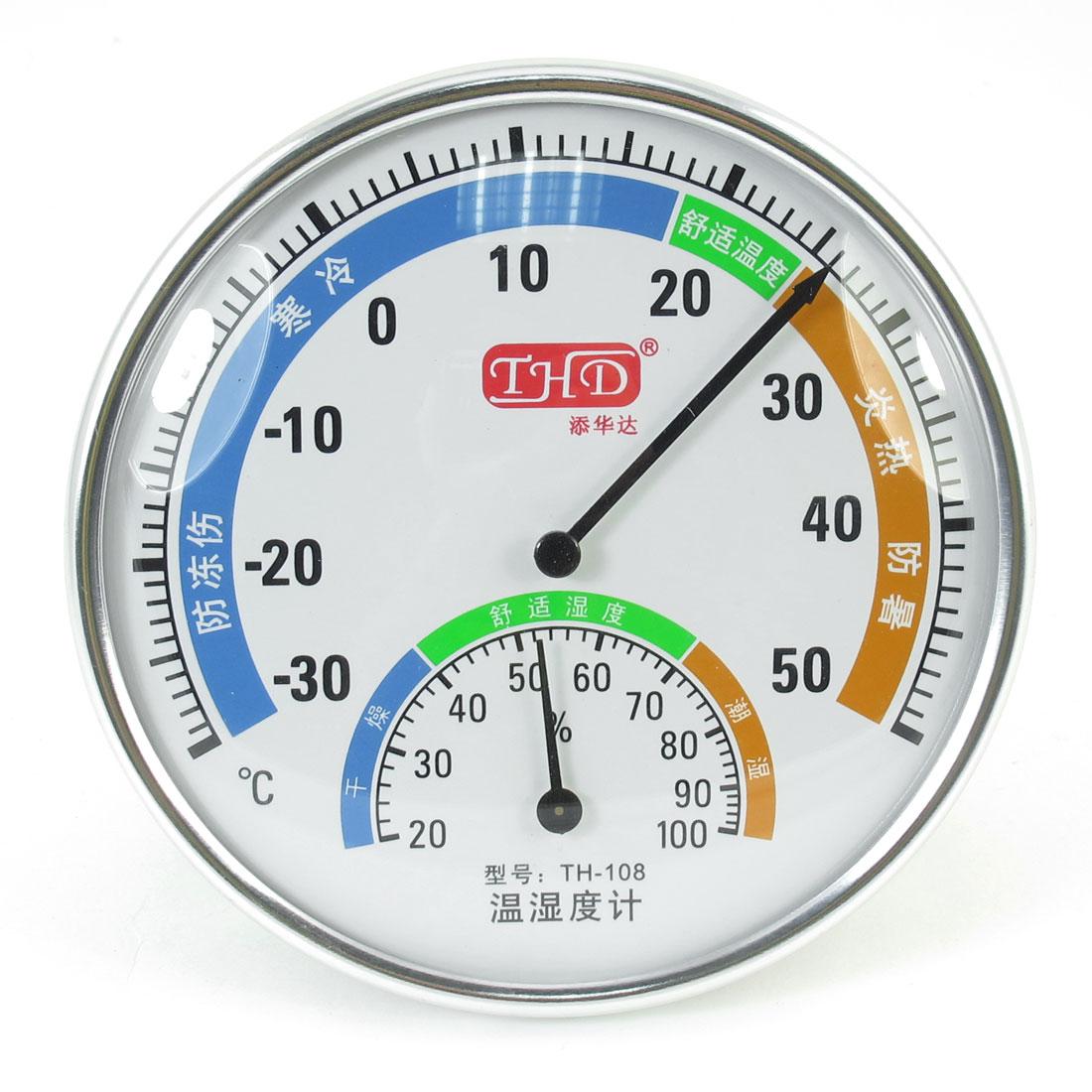 "Indoors White Plastic Housing 4.9"" Dia Round Dial Thermometer Hygrometer"