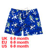 6-9 Month Boy Baby Drawstring Waist Tight Fitting Swimming Trunks Dark Blue