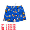 6-9 Month Boy Baby Drawstring Waist Basketball Print Swimming Trunks Blue