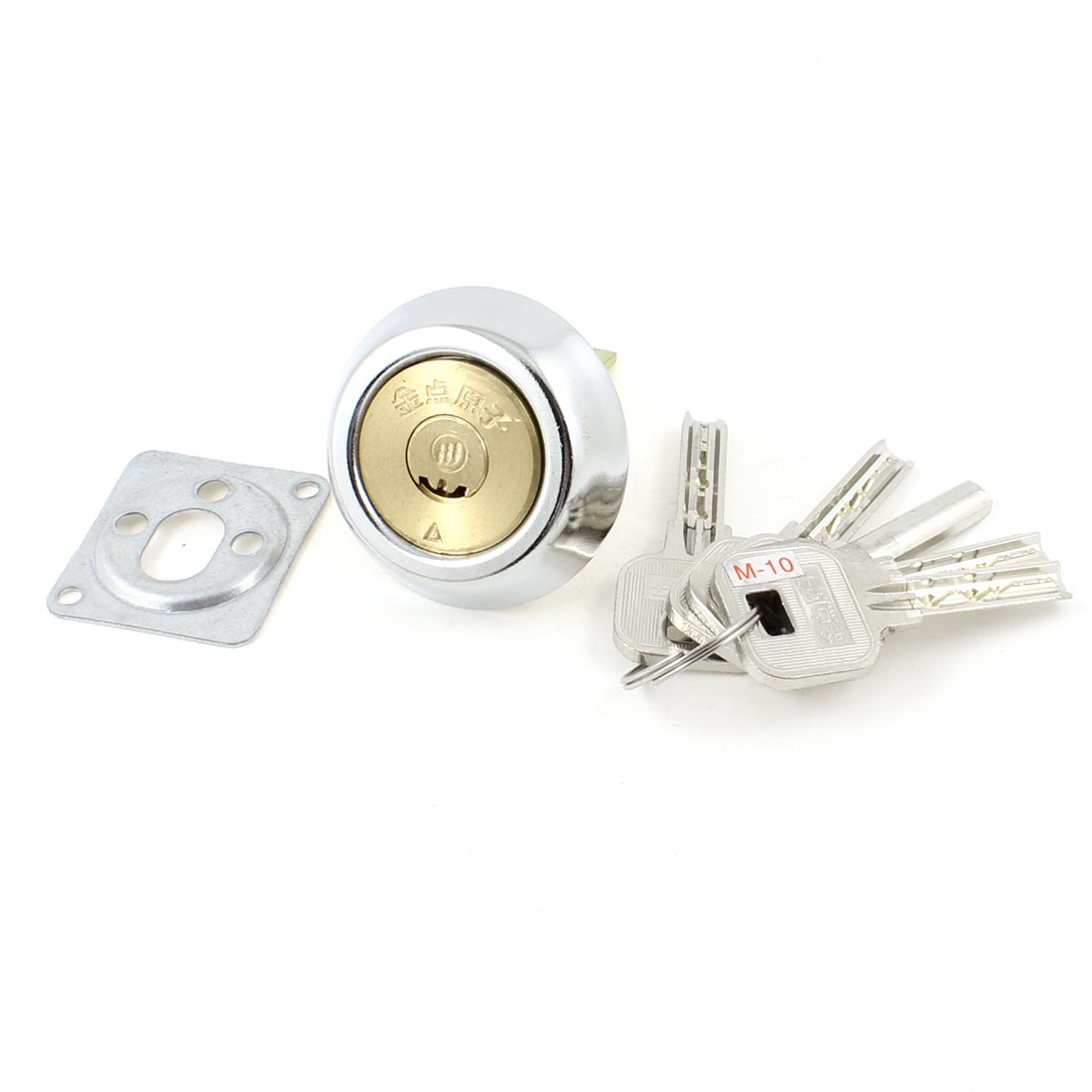 Doors Security Silver Tone Metal Key Locking Lock Cylinder Tapered Ned Set