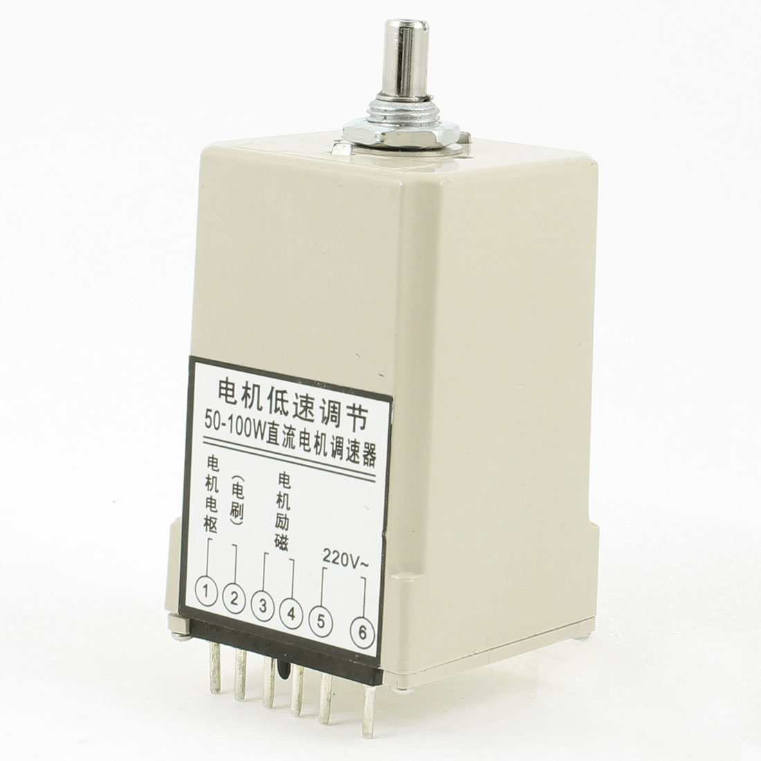 50-100W 6 Pins Plug DC Motor Low Speed Control Controller