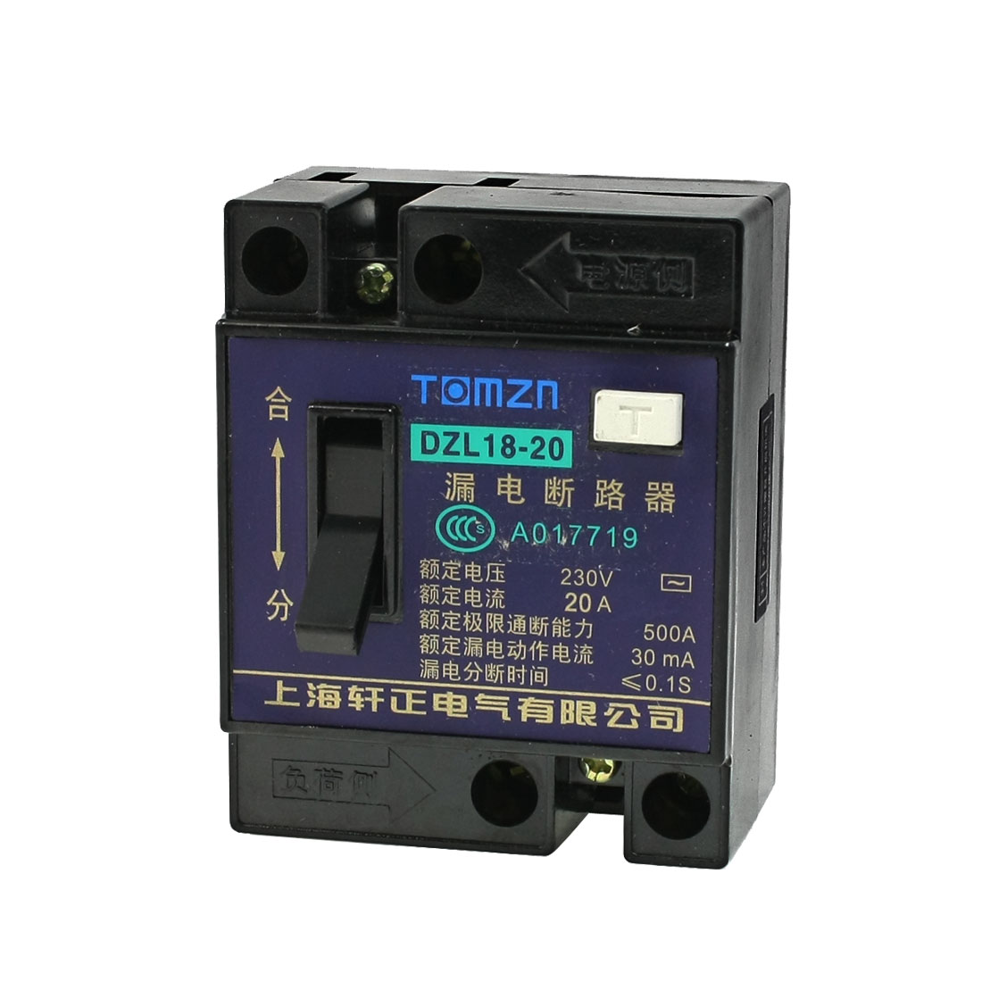 DZL18-20 AC 230V 20A 1 Pole 1P On/Off Switch ELCB Earth Leakage Circuit Breaker