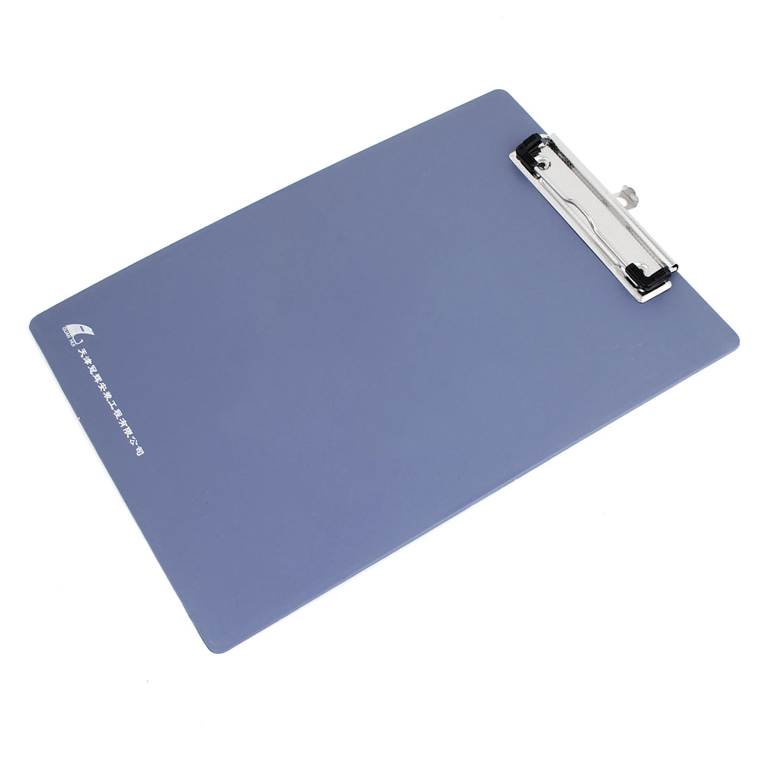 Yale Blue Plastic Metal Clip Board Office A4 File Notebook Clipboard