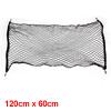 SUV Car Trunk Nylon Stretch Luggage Baggage Net Bag Rack 120 x 60cm