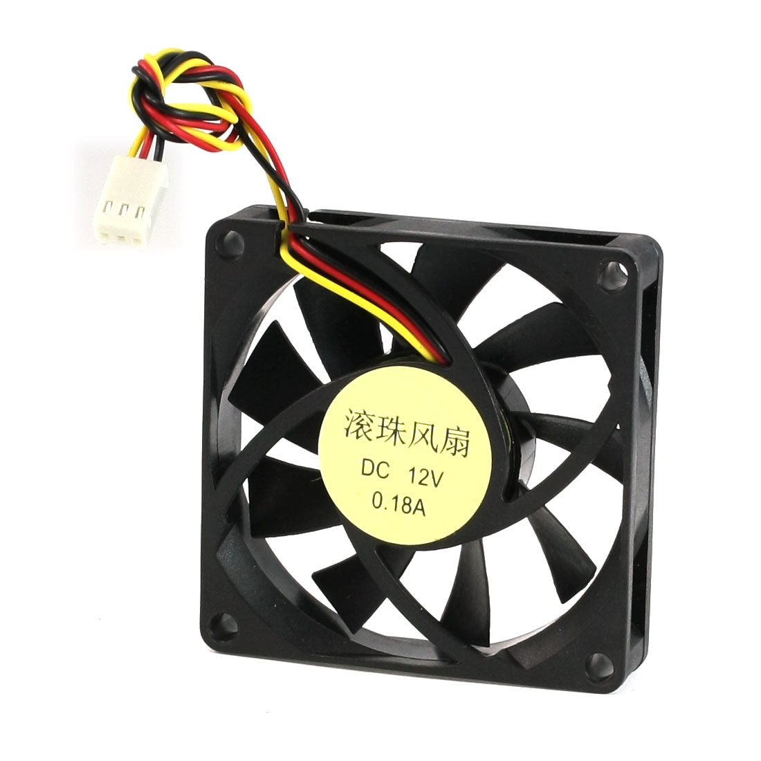 70mm x 15mm DC 12V 0.18A Ball Bearing Motor Personal Computer Case Fan Cooler