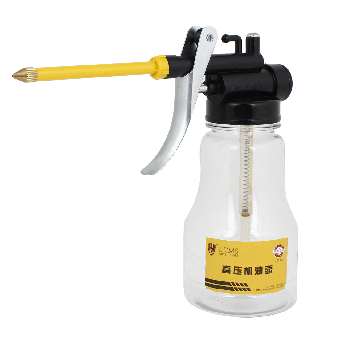 Yellow Long Nozzle Clear High Pressure Feed Oil Gun Bottle Pneumatic Tool 250ML