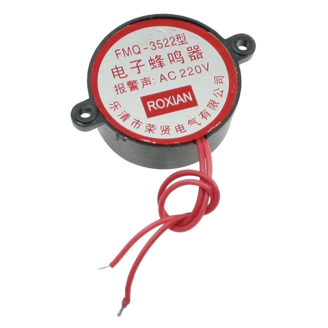 FMQ-3522 AC 220V Industrial Continuous Sound Electronic Buzzer 80dB