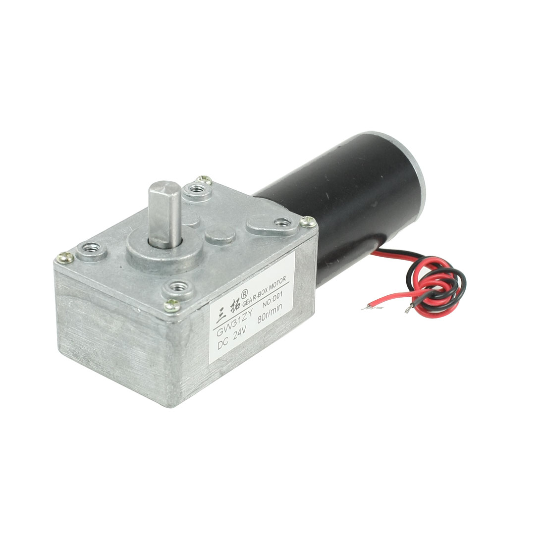 DC 24V 80RPM 8mmx13mm Shaft 32mm Diameter Electric Power Geared Motor