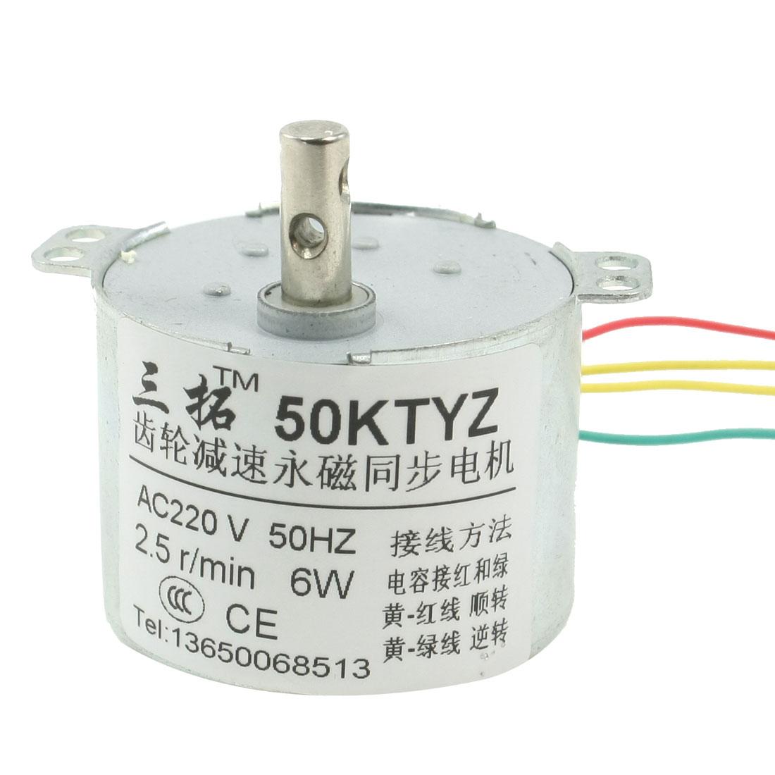 7mm Shaft Dia 4 Wire Speed Reducing Gear Motor 220VAC 2.5RPM 50/60Hz