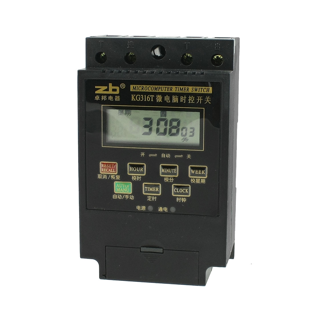 KG316T AC 220V LCD Display Automatic Microcomputer Timer Controller Switch