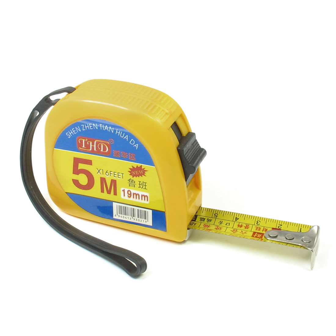 5M Yellow Plastic Housing Retractable Pocket Tape Measure
