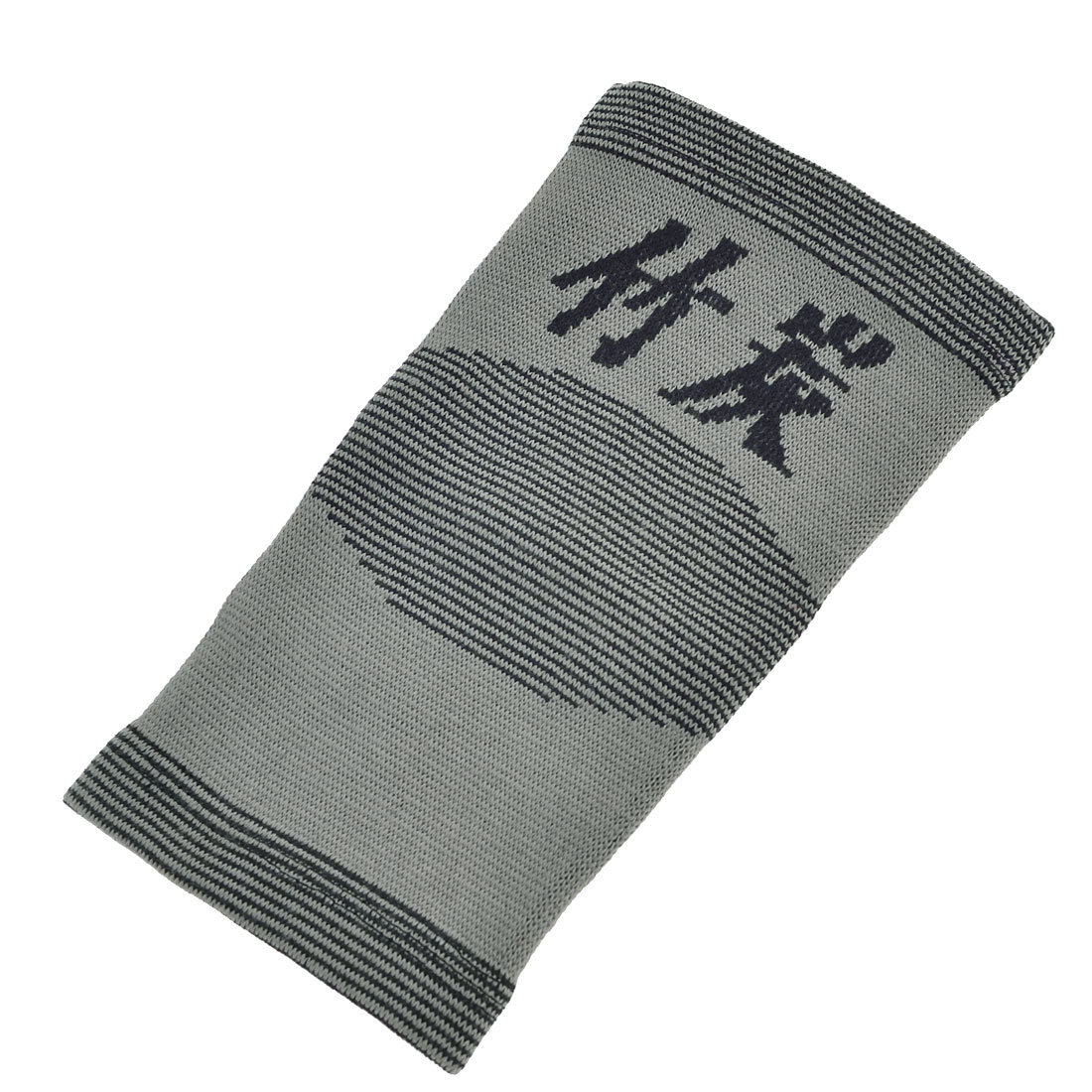 Athletic Stretchy Wrap Elbow Protective Support Wrap Gray Black