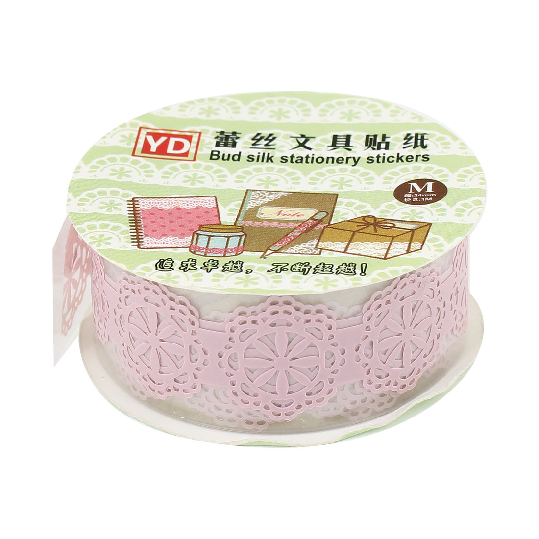 100cm x 1.8cm Pale Pink Hollow Out Floral Design Gift Packing Ribbon Roll
