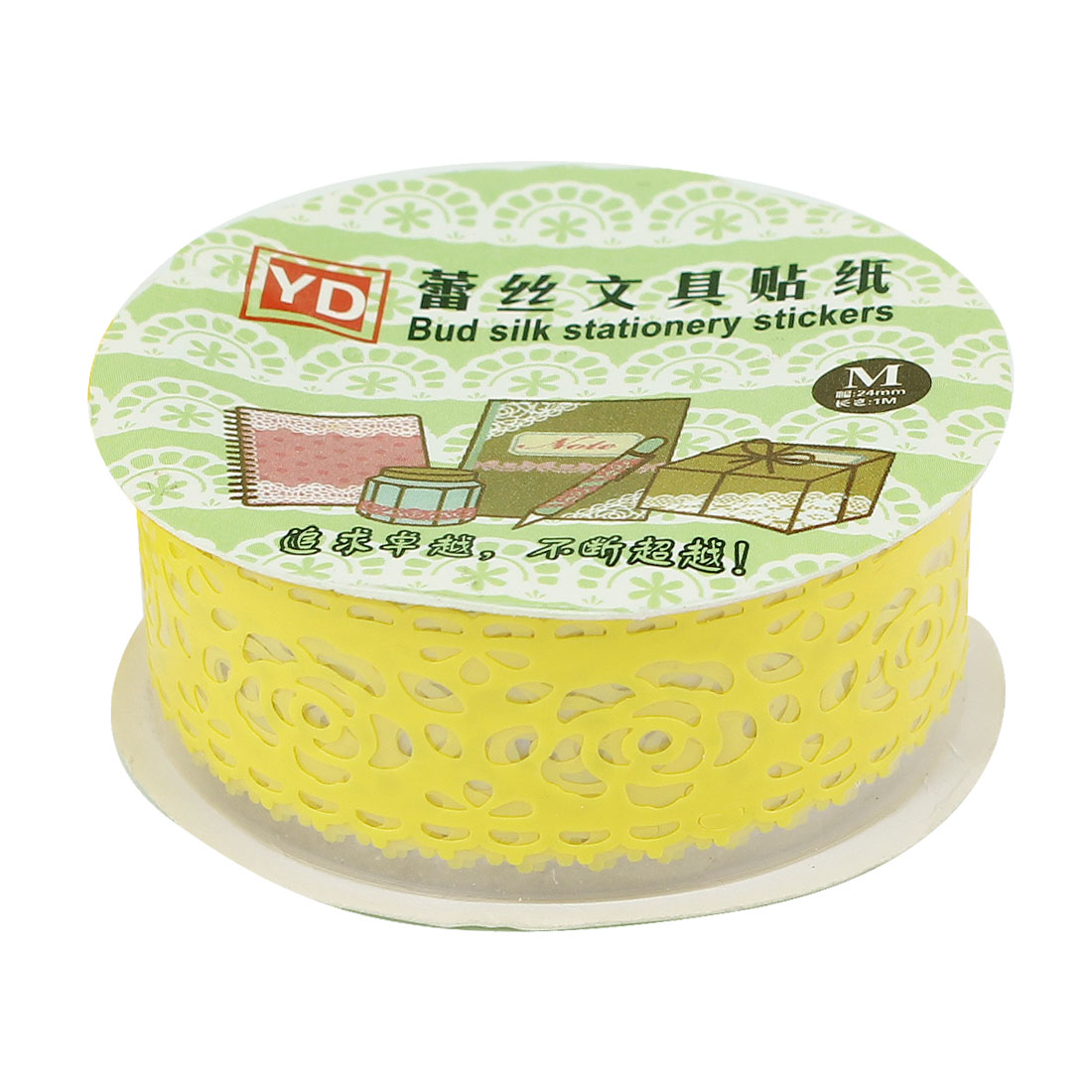 Festival Gift Crafts Self Adhesive Ribbon Roll Tape Stationery Stickers Yellow