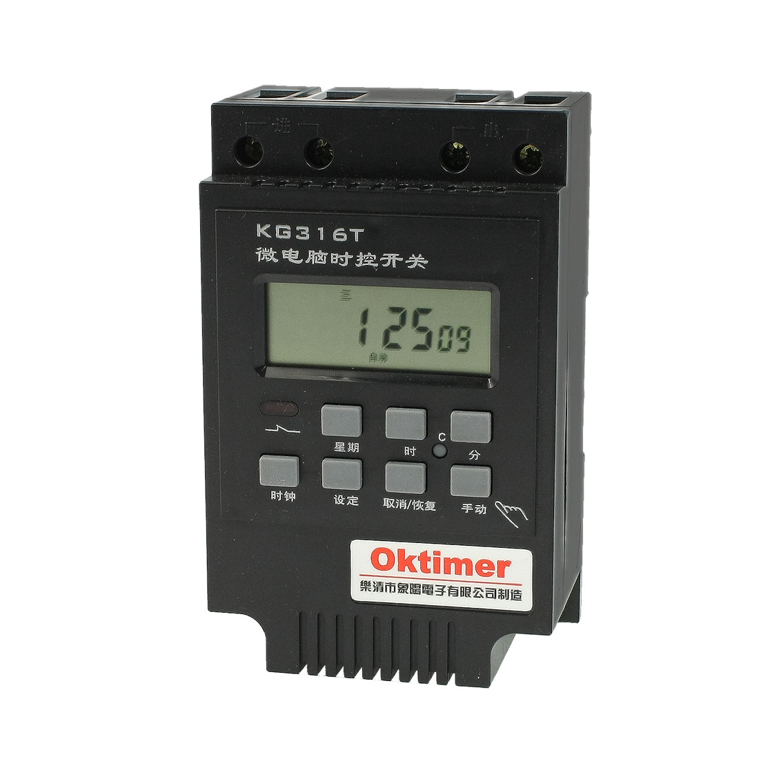 KG316T AC 220V LCD Digital Display Microcomputer Timer Controller Switch