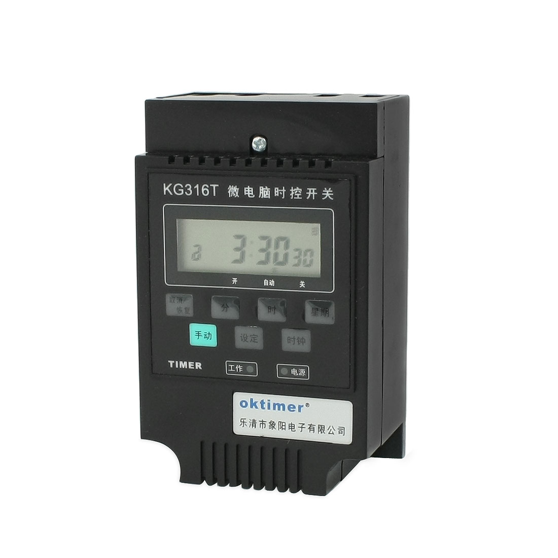KG316T-16B 220VAC LCD Display Microcomputer Programmable Timer Controller Switch