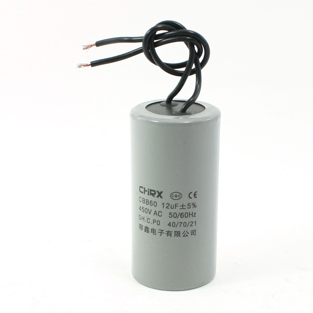 CBB60 AC 450V 12uF Polypropylene Film Motor Running Capacitor Gray