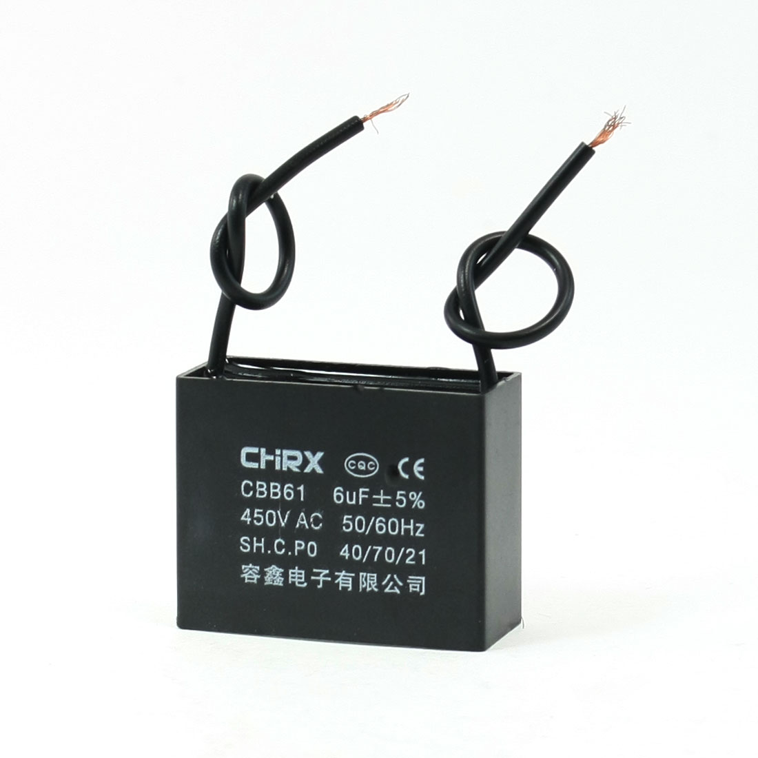CBB61 6uF AC 450V Polypropylene Film Motor Capacitor