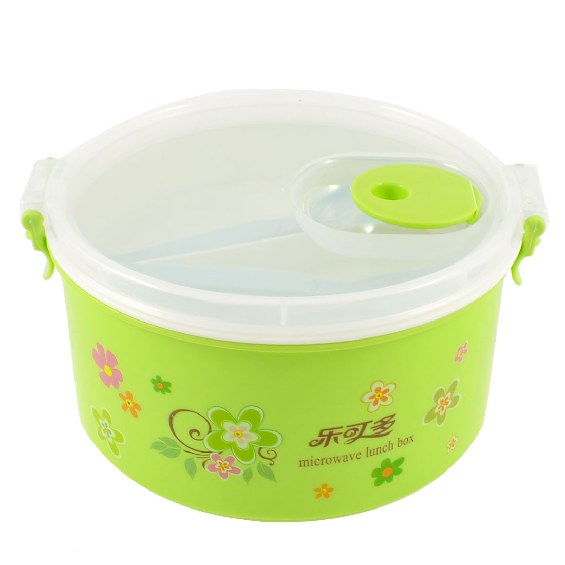 Camping Travel Cartoon Flower Print 2 Layers Round Lunch Box Case Green Clear