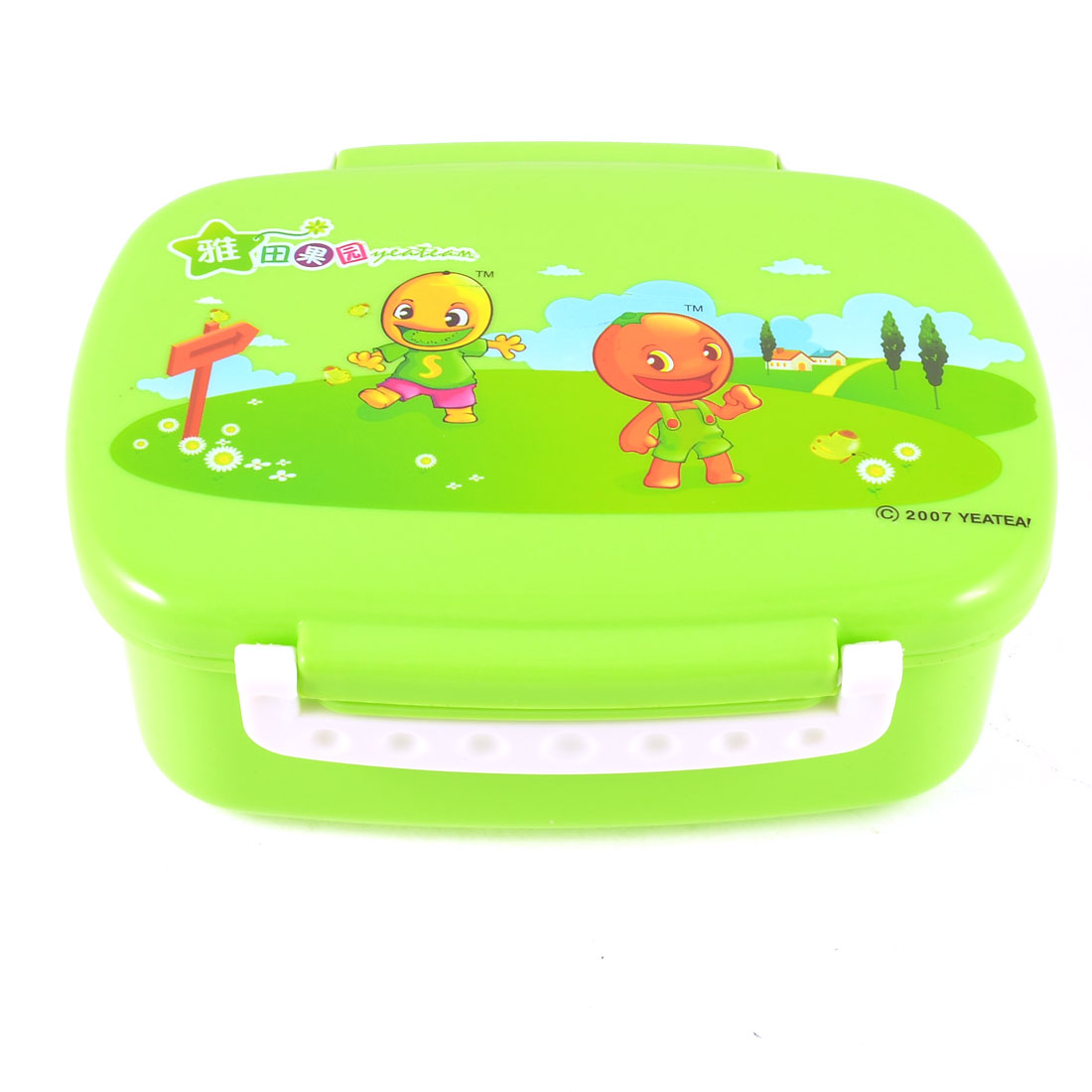 Camping Tree Pattern Green Plastic Food Container Lunch Box Case w Spoon