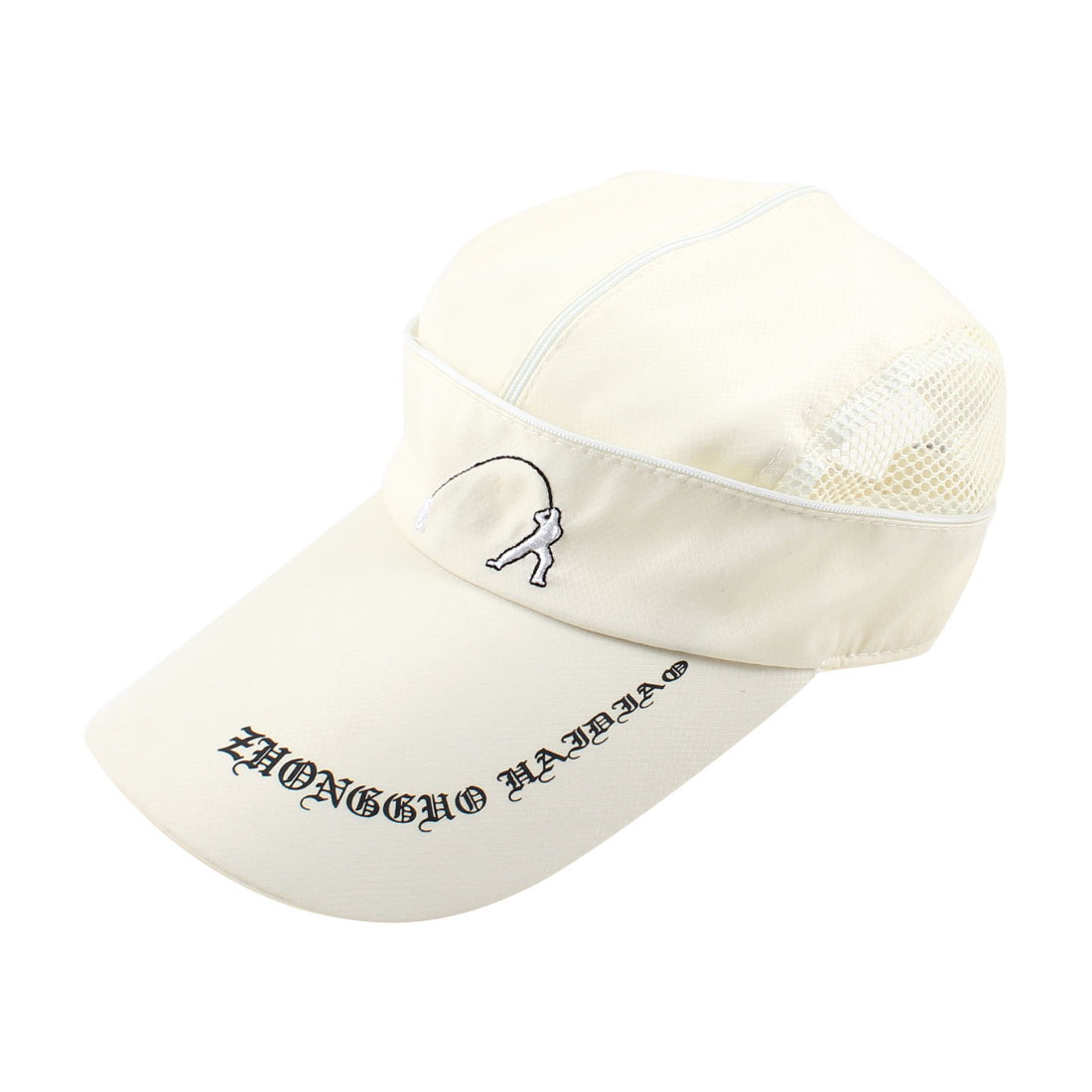 Unisex Fishing Man Printed Outdoor Adjustable 2 Ways Sun Visor Cap Hat Off White