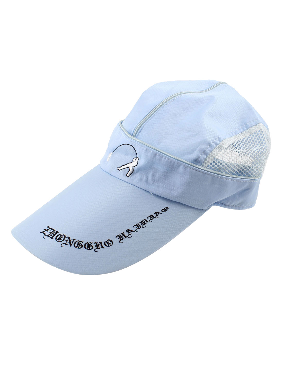Men Lady Letter Print Adjustable Sports Headwear Sun Visor Cap Hat Baby Blue