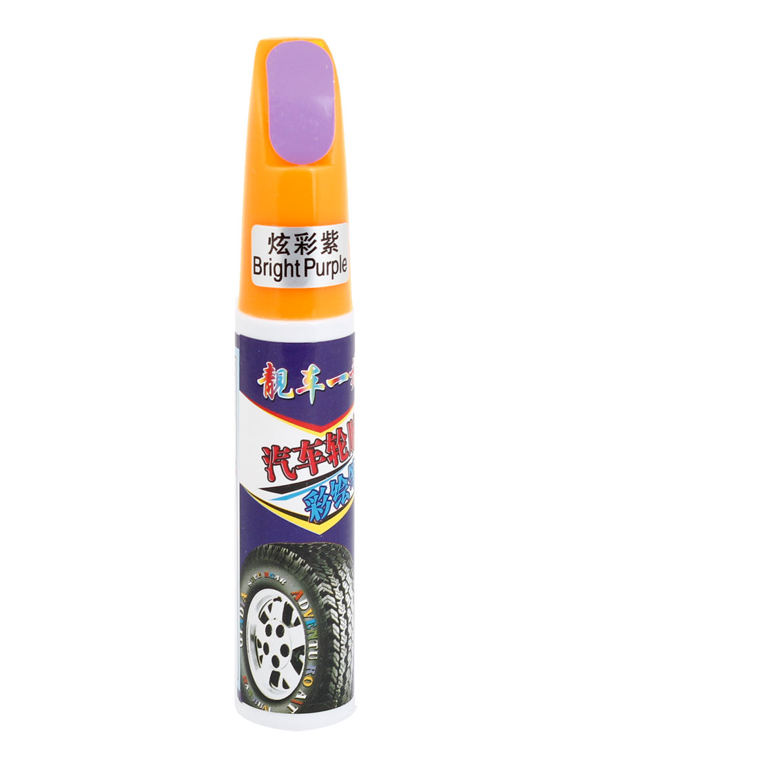 Auto Car Bright Purple 12ml Tire Marker Repairing Paint Pen