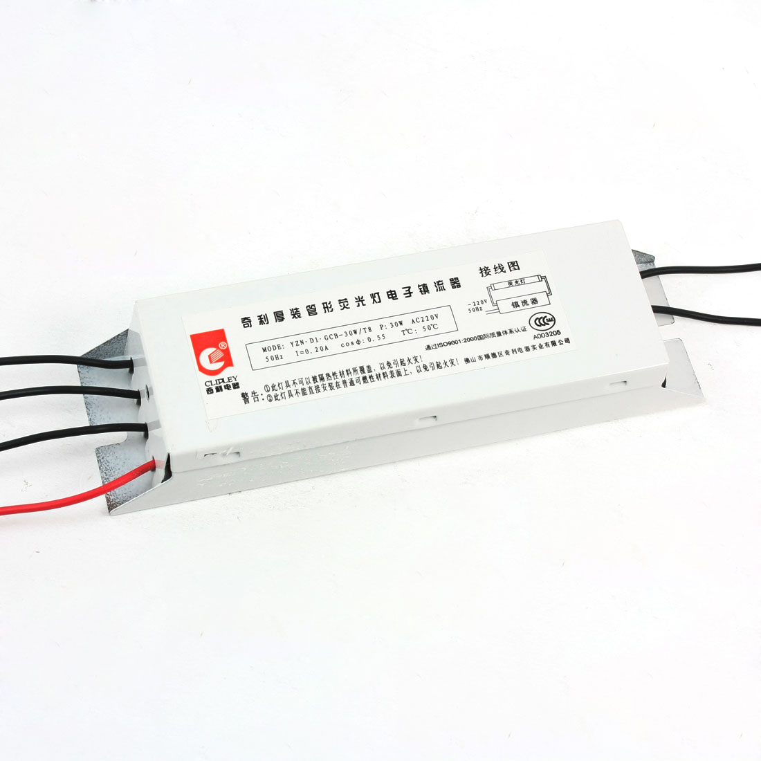 Electronic Energy Saving Fluorescent Light Ballast 30W 220VAC 0.2A