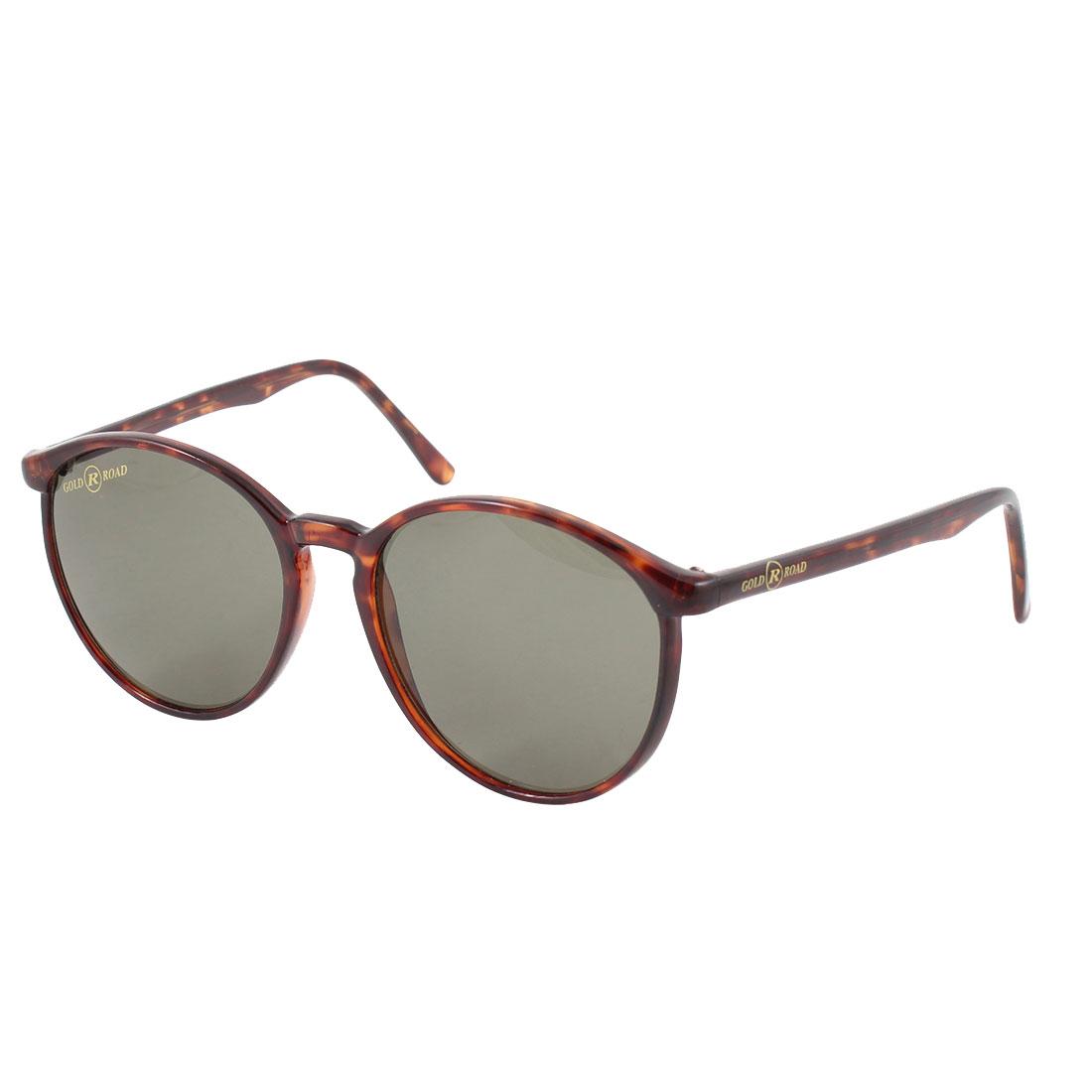Oval Lens Dark Brown Leopard Pattern Full Frame Eyeglasses for Woman
