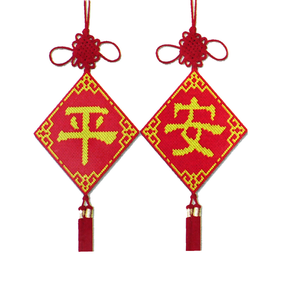 Red Yellow Chinese Knot Safeness Lucky Print Counted Cross Stitch 2 Pcs
