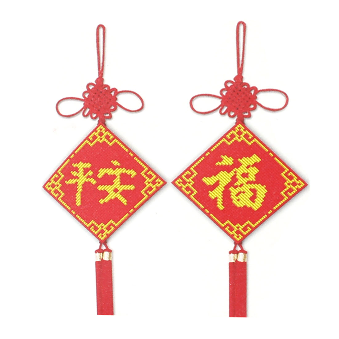 Red Yellow Chinese Characters Safeness Lucky FU Counted Cross Stitch Kit 2PCS