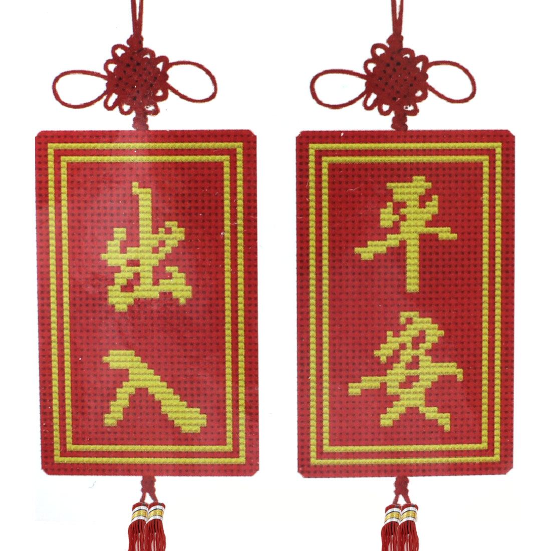 Red Yellow Safeness Lucky Pattern Car Decor Pendant Counted Cross Stitch