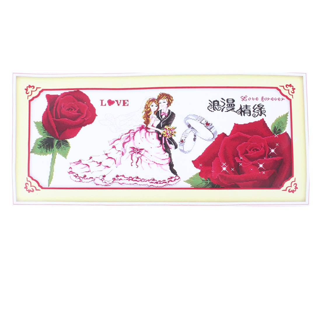 Lovers Wedding Bride Groom Floral Pattern Stamped Cross Stitch Counted Kit