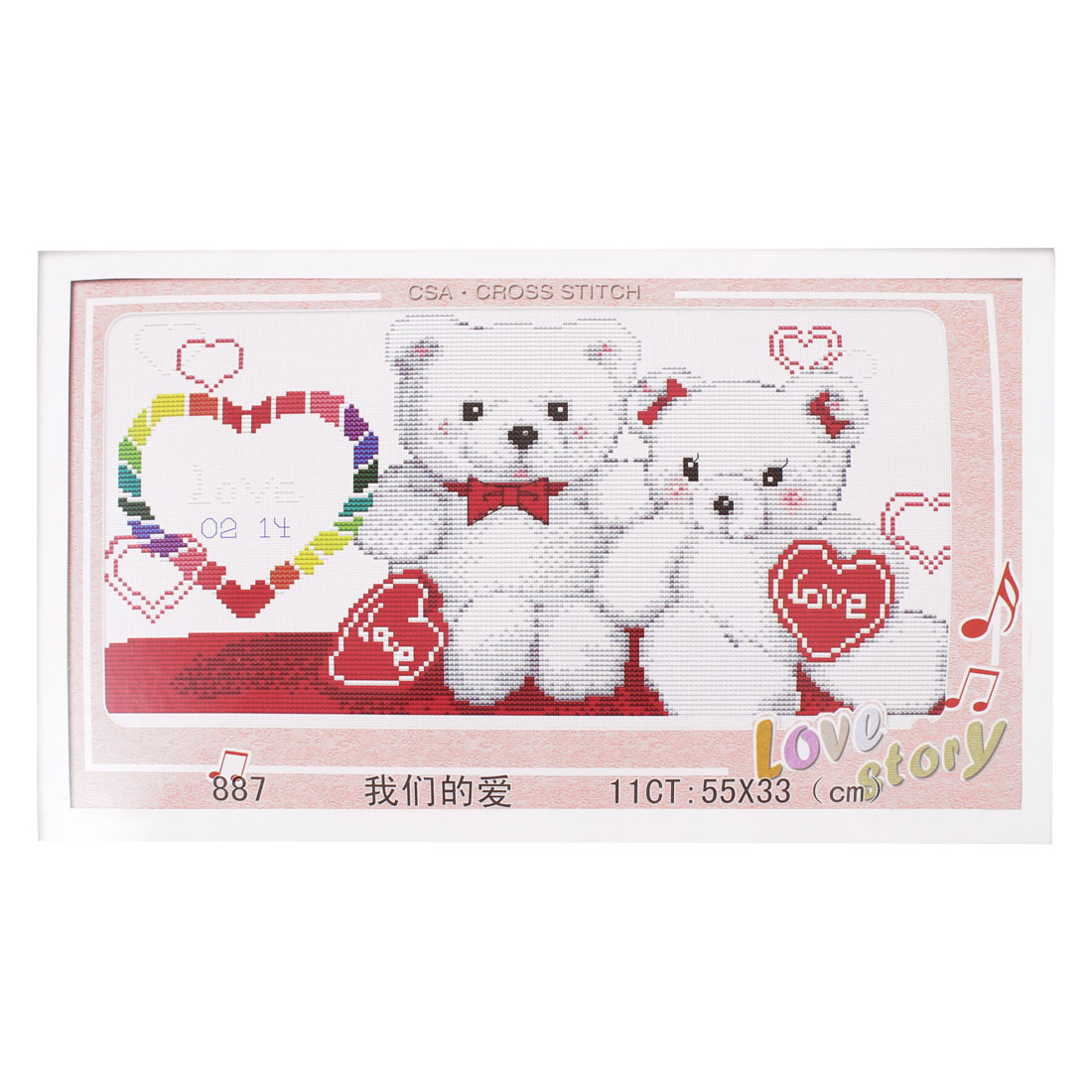Letters Heart Bear Pattern Stamped Cross Stitch Counted Kit for Lady Woman