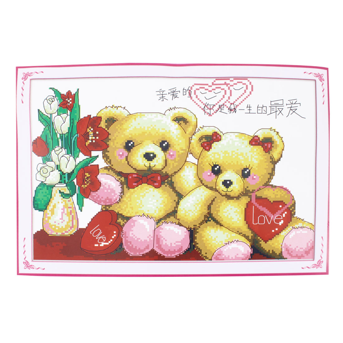 Handwork Stamped Cross Stitch Two Bear Flower Pattern Design Counted Kit